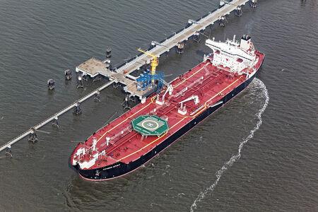Luftaufnahme Schiff Nansen Spirit