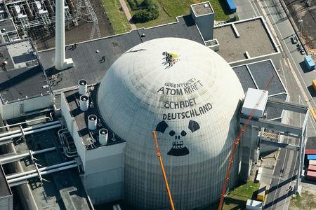 Luftaufnahme Atomkraftwerk